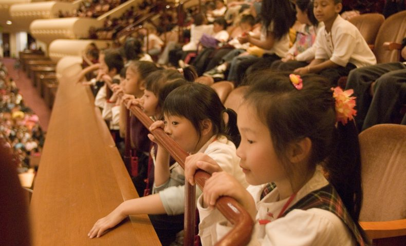 Children in Davies Symphony Hall, San Francisco Symphony, Keeping Score