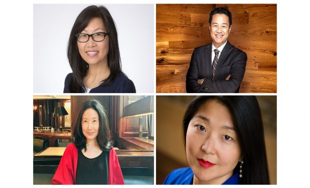 (Top, left to right) Cathy Cha, President, Evelyn & Walter Haas, Jr. Fund; Don Chen, President and CEO, Surdna Foundation; (Bottom, left to right) Taryn Higashi, Executive Director, Unbound Philanthropy; and Kara Inae Carlisle, Vice President of Programs, McKnight Foundation.